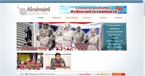 Royal Thai Police